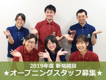 社会福祉法人 洛和福祉会/文京大塚みどりの郷(仮称) 看護師