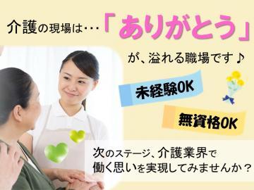 株式会社日本教育クリエイトの求人情報