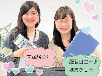 株式会社パックライン/[株式会社パックライン]業務拡大中!12月新規センターOPEN決定☆