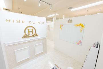 株式会社H&Nホールディングス/HIME CLINIC 4月8日リニューアルオープン! 新規OPENのクリニックで医療事務!