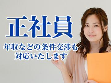 株式会社ミライプロジェクト/新愛の丘(松戸市) 介護スタッフ