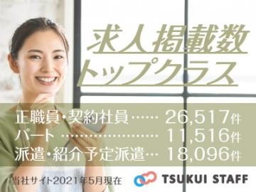 【岡山県浅口市】夜勤手当8,500円 多い方は月5回で42,500円