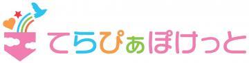 オークニ商事株式会社/児童へのセラピーを志せる、児童指導員さん募集